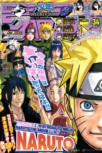Road to Naruto The Movie