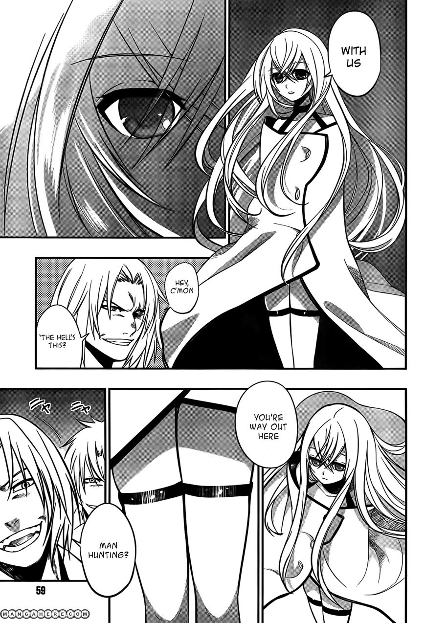 Strike the Blood 3 Page 3
