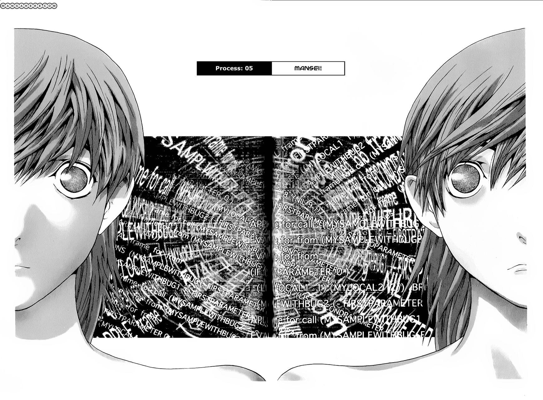 Akihabara @ Deep 5 Page 2