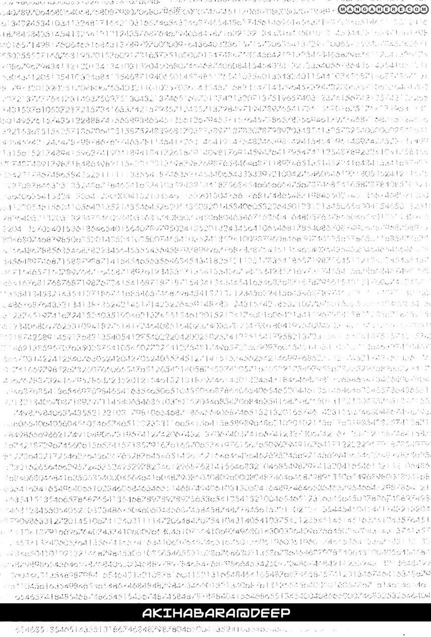 Akihabara @ Deep 5 Page 3