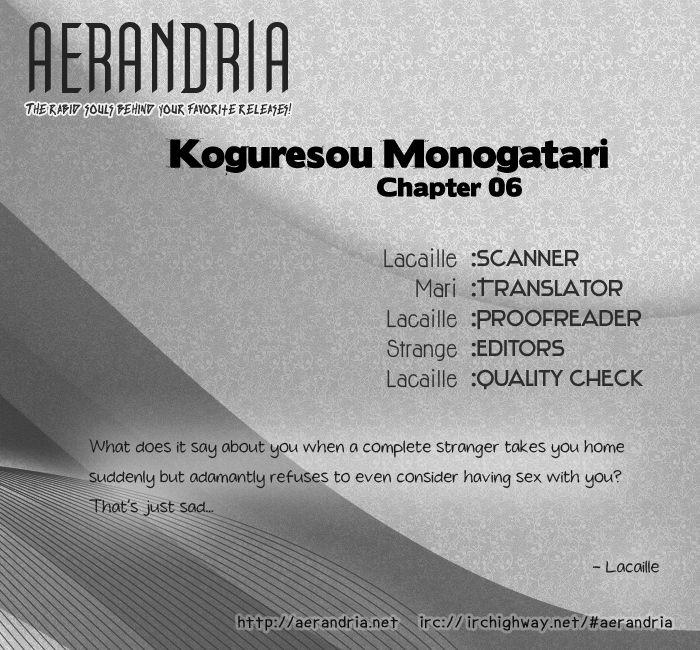 Koguresou Monogatari 6 Page 2