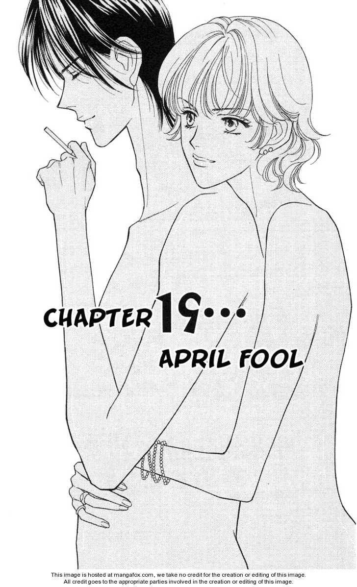 Aisuru Hito 19 Page 2