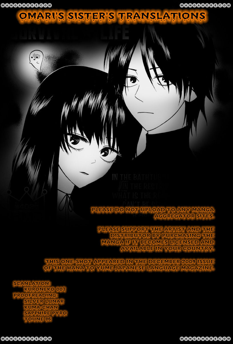 Furou Kyoudai 1 Page 1