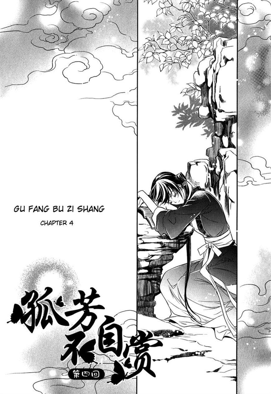 Gu Fang Bu Zi Shang 4 Page 1