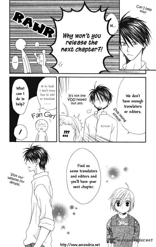 Babylonia no Shishi 1 Page 1