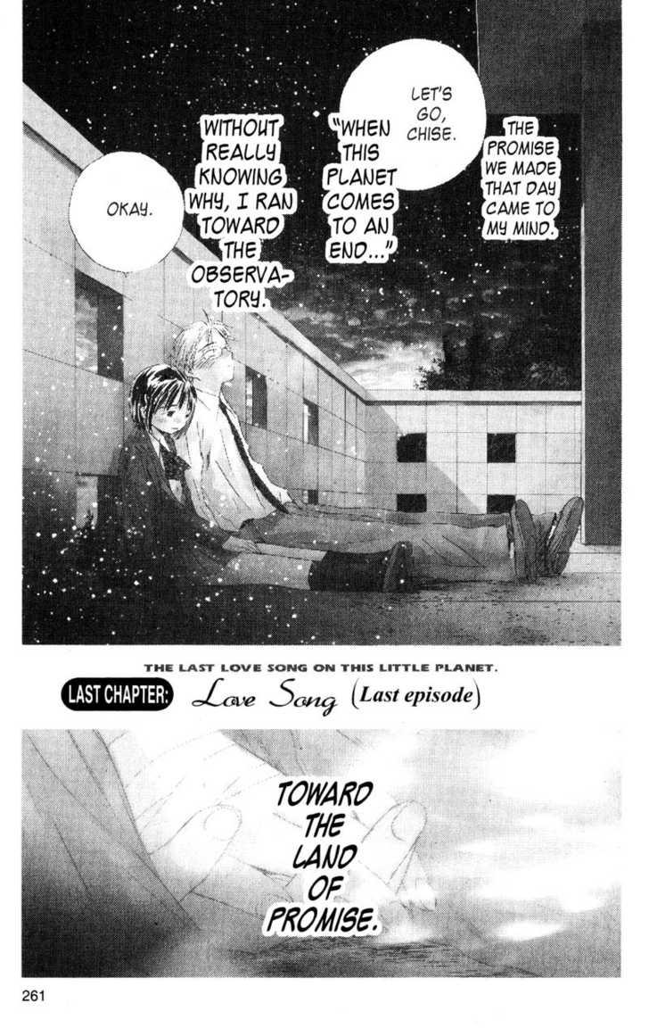 SaiKano 72 Page 3