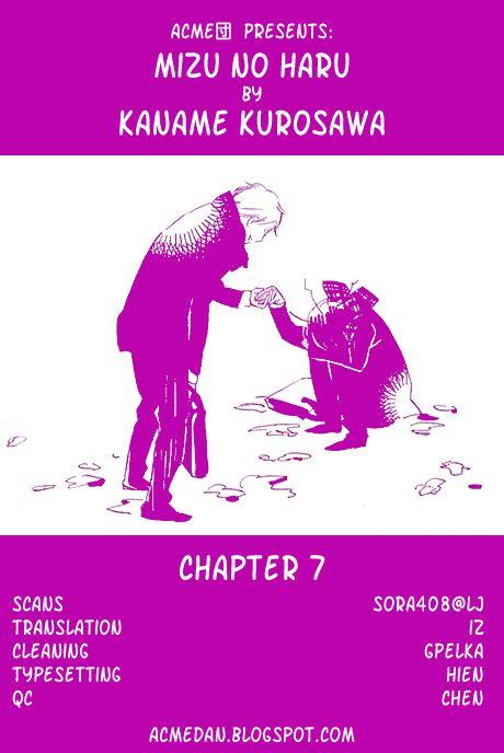 Mizu no Haru 7 Page 1
