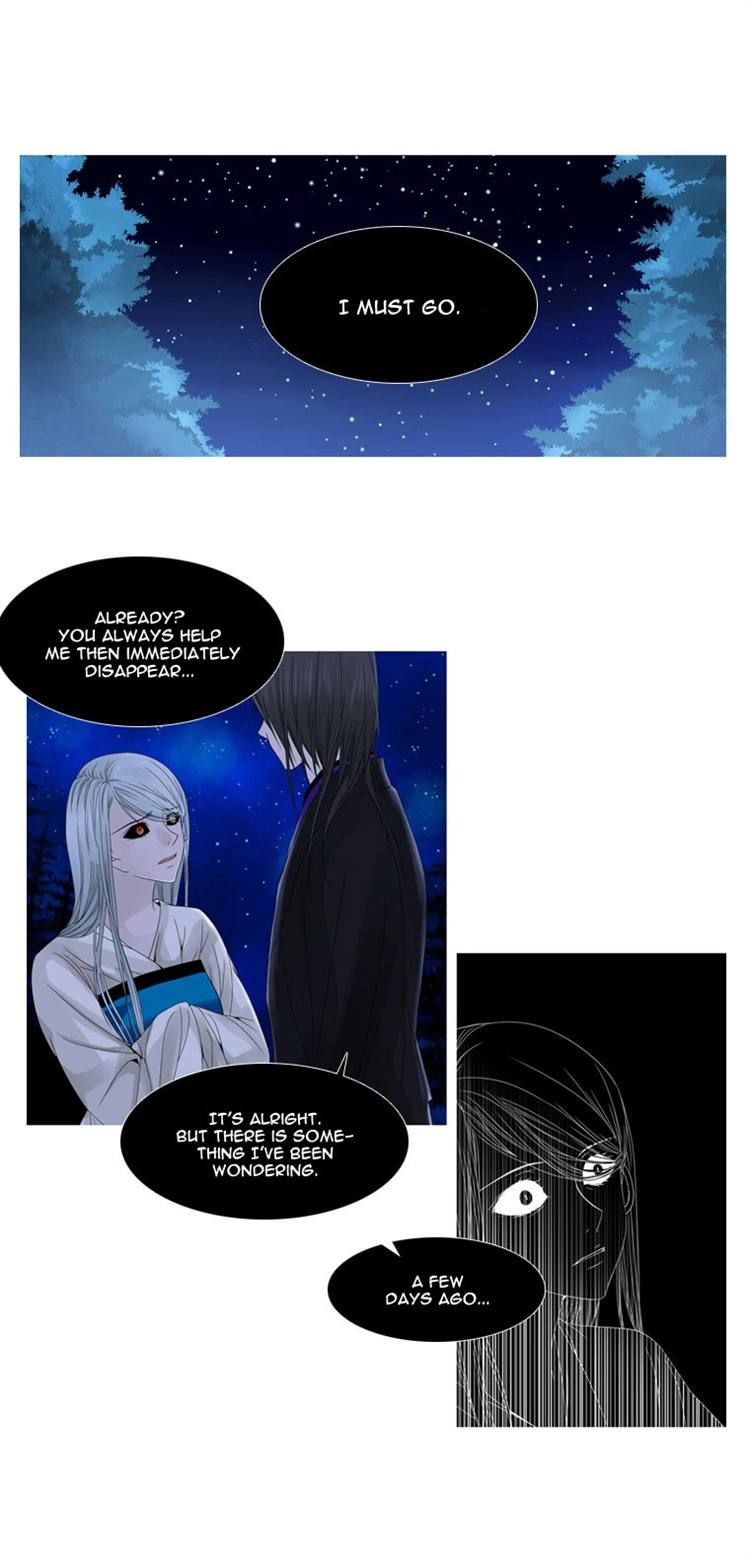 Heavenly Match 20 Page 1