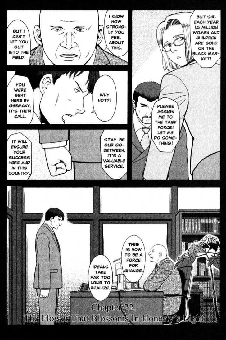 Gunslinger Girl 22 Page 2