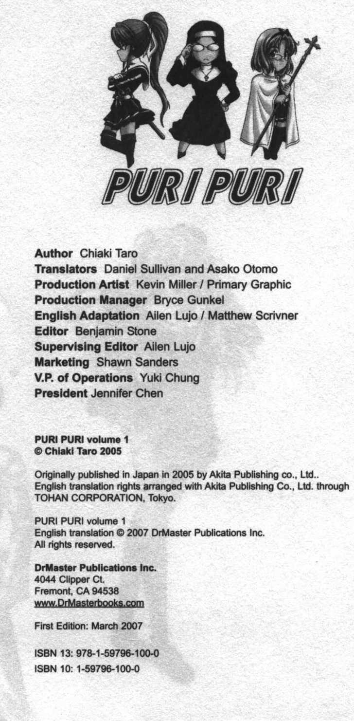 Puripuri 1 Page 3