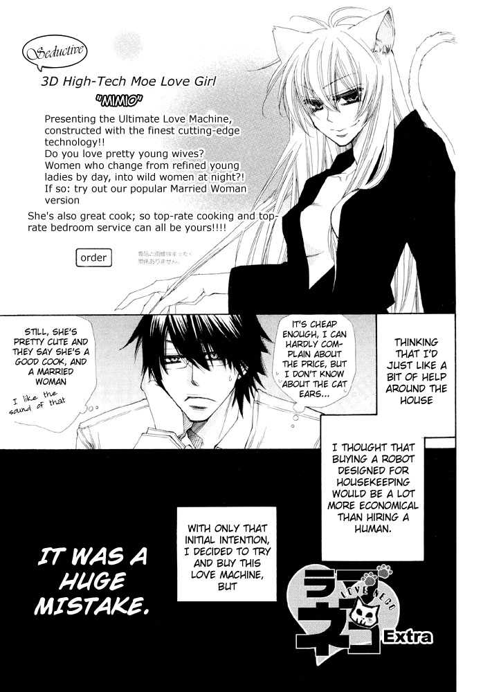 Love Neko 5 Page 3