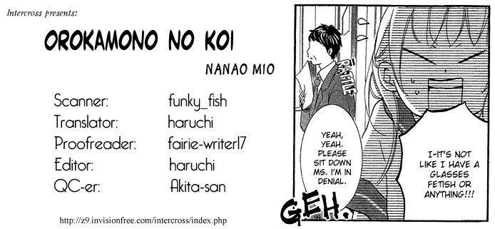 Orokamono no Koi 1 Page 1