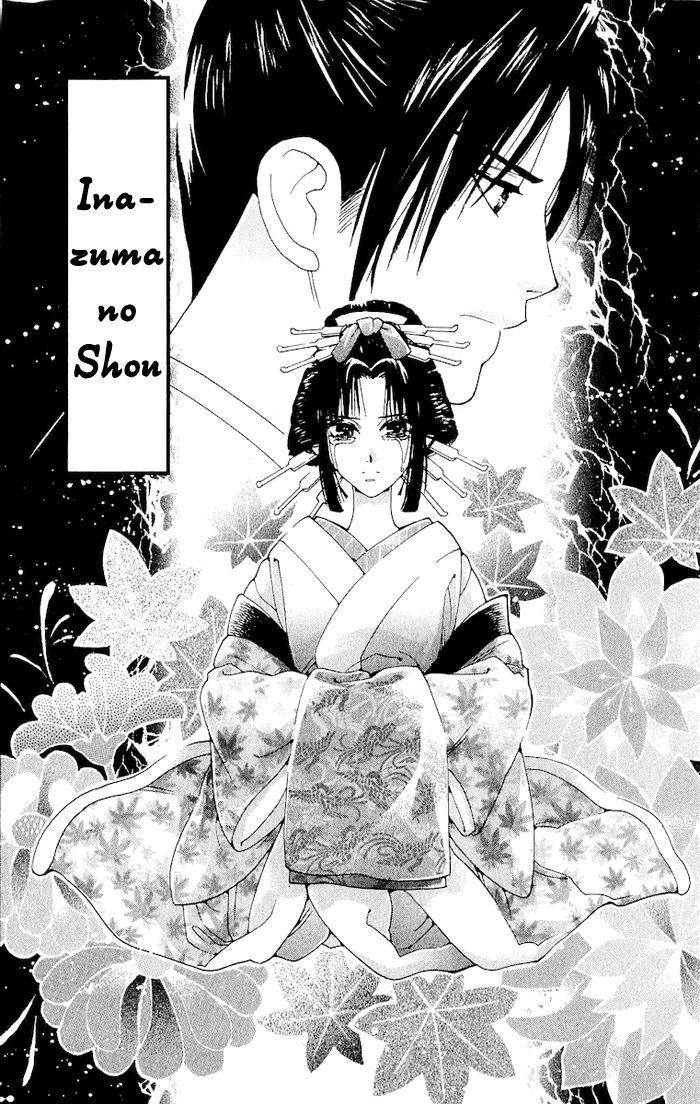 Kagerou Inazuma Mizu no Tsuki 2 Page 2