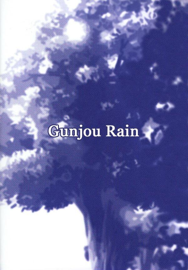 Gunjou Rain 1 Page 2