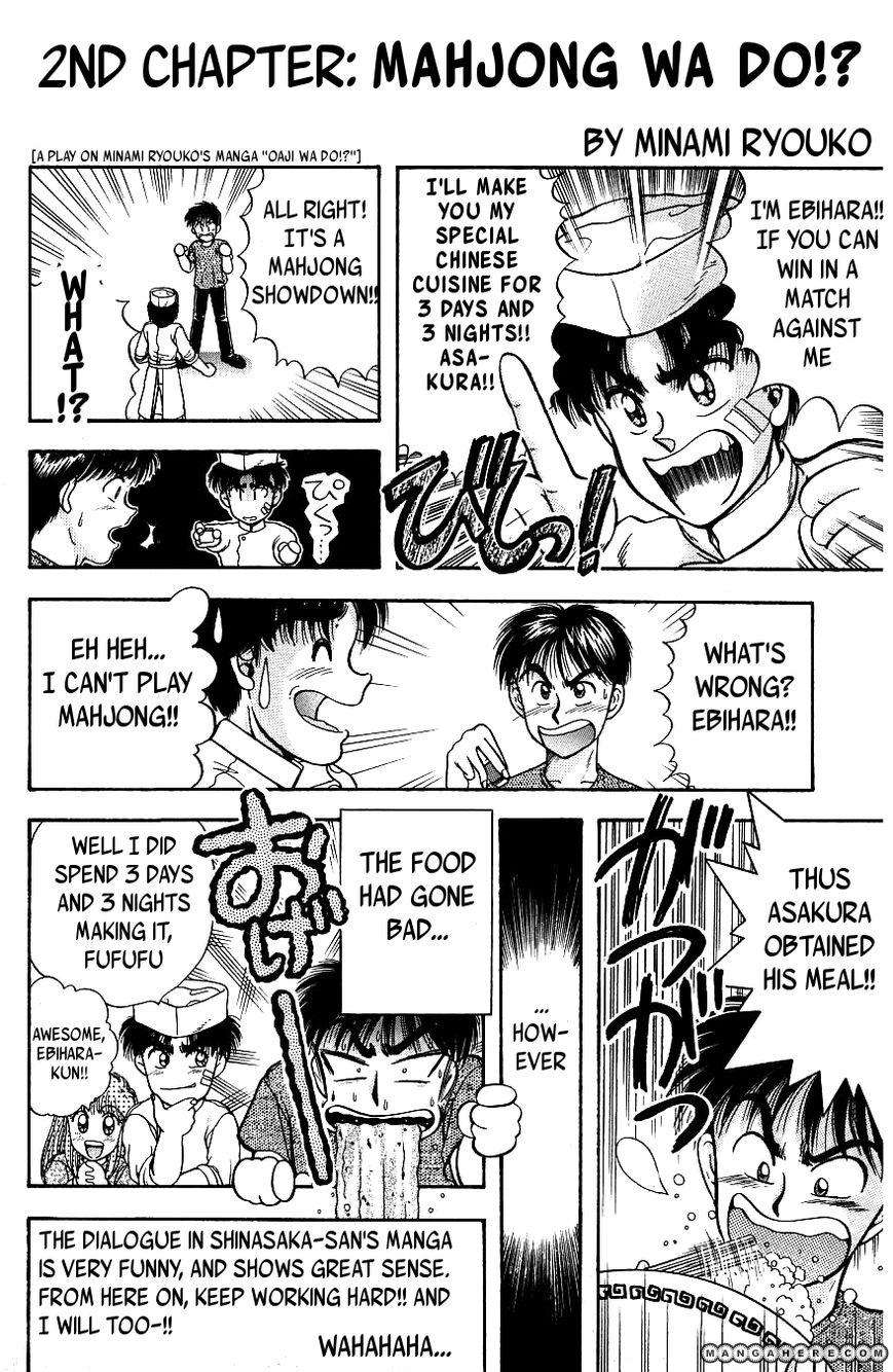 Maajan Kurabu 5 Page 1
