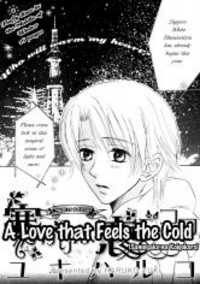 A Love That Feels The Cold