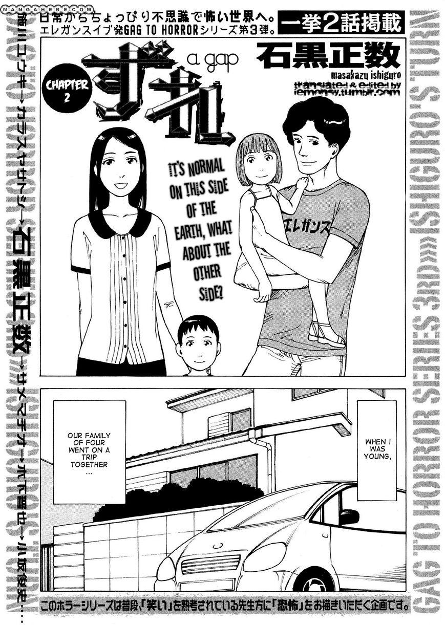 Ishiguro Masakazu's Kyoufu Tanpen 2 Page 2