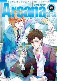 Arcana 15: School Uniform