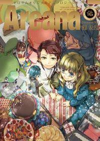 Arcana 16: Fairy Tales/Nursery Tales