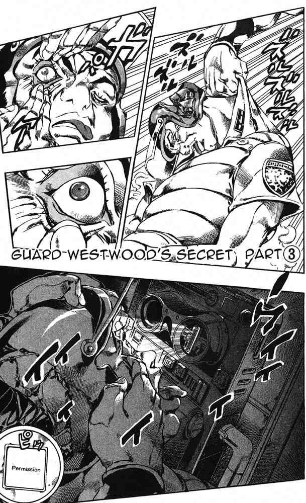 JoJo's Bizarre Adventure Part 6: Stone Ocean 62 Page 1