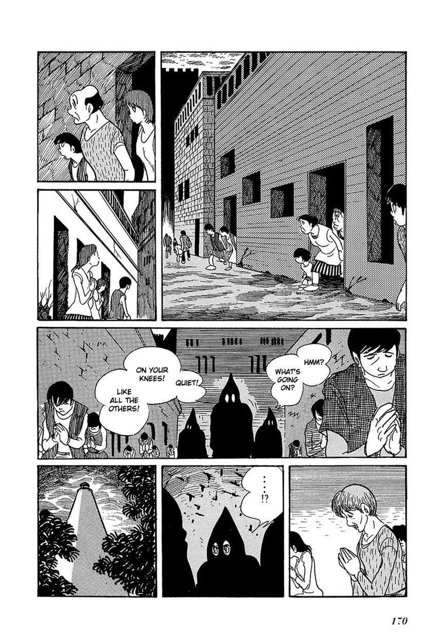 Ryuu no Michi 20.3 Page 2