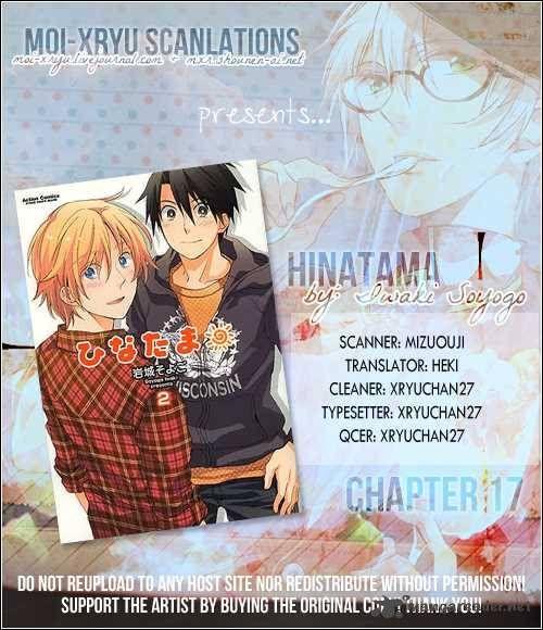 Hinatama 17 Page 2