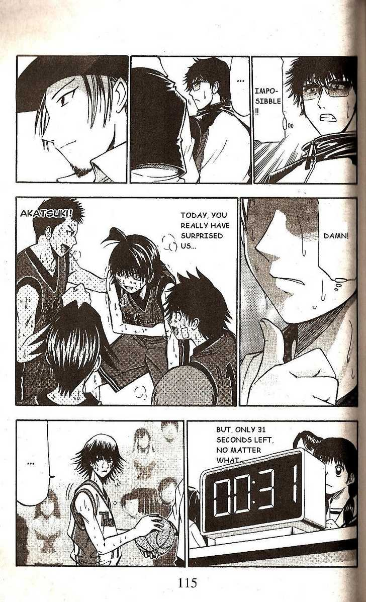 Fight no Akatsuki 43 Page 4