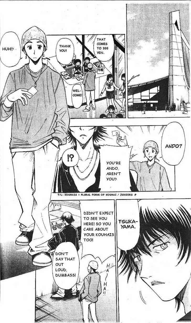 Fight no Akatsuki 61 Page 2