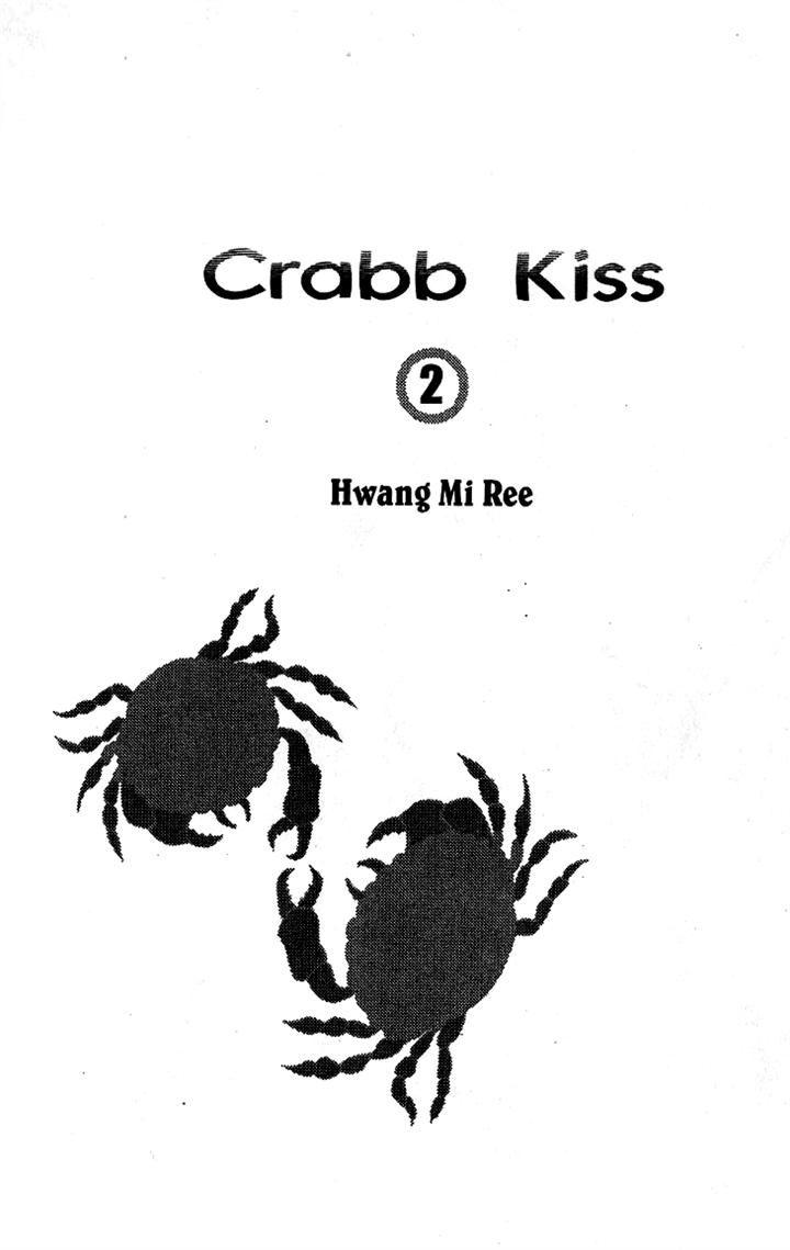 Crab Kiss 6 Page 1