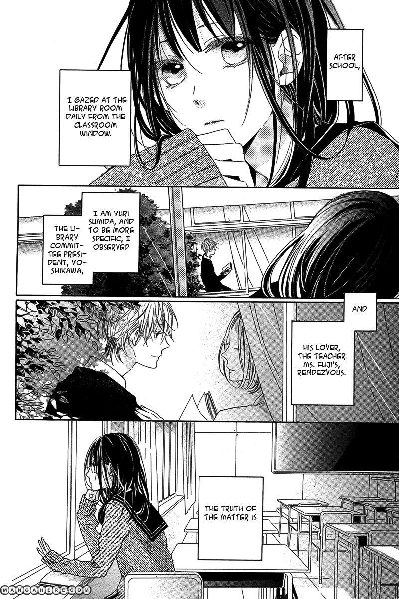 Akuma wa Sasayaku 1 Page 3