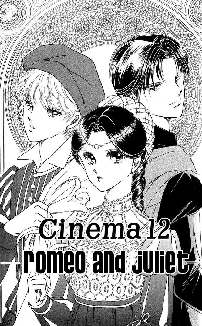 Cinema Empire 12 Page 2