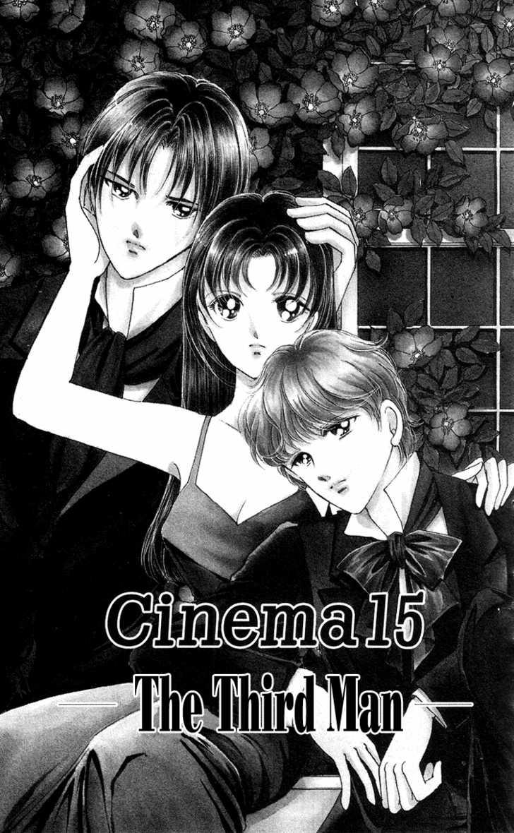 Cinema Empire 15 Page 2