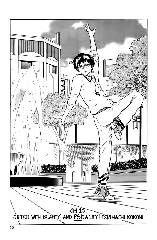 Saiki Kusuo no Psi Nan 13 Page 1