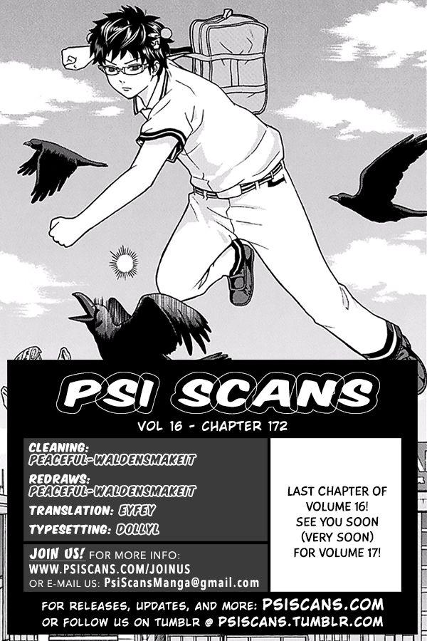 Saiki Kusuo no Psi Nan 172 Page 1