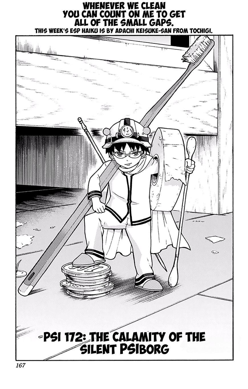 Saiki Kusuo no Psi Nan 172 Page 2