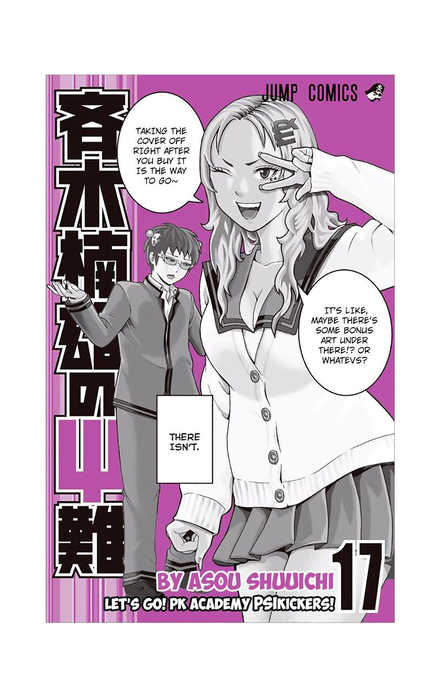 Saiki Kusuo no Psi Nan 173 Page 2