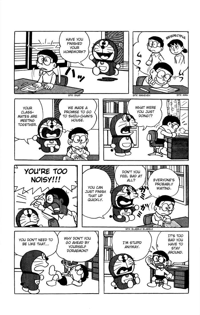 Doraemon 11 Page 3