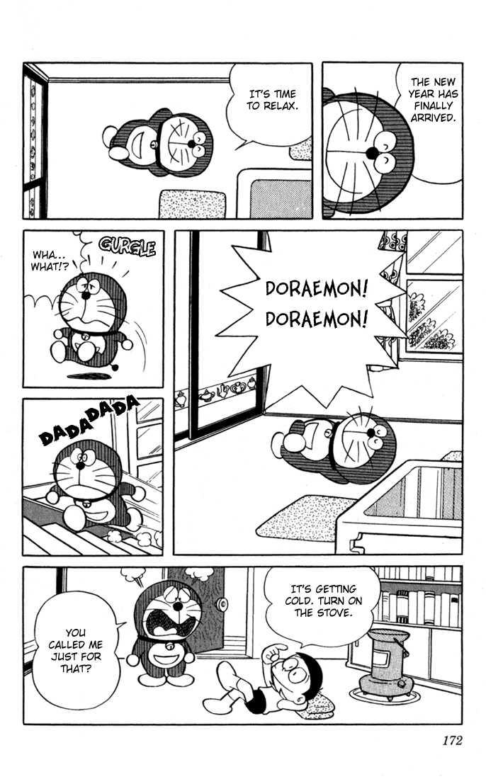 Doraemon 15 Page 2