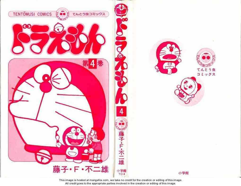 Doraemon 53 Page 1