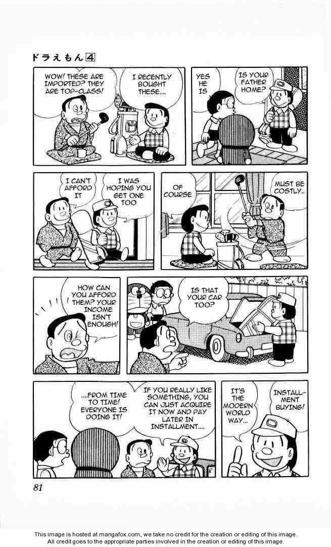 Doraemon 60 Page 3