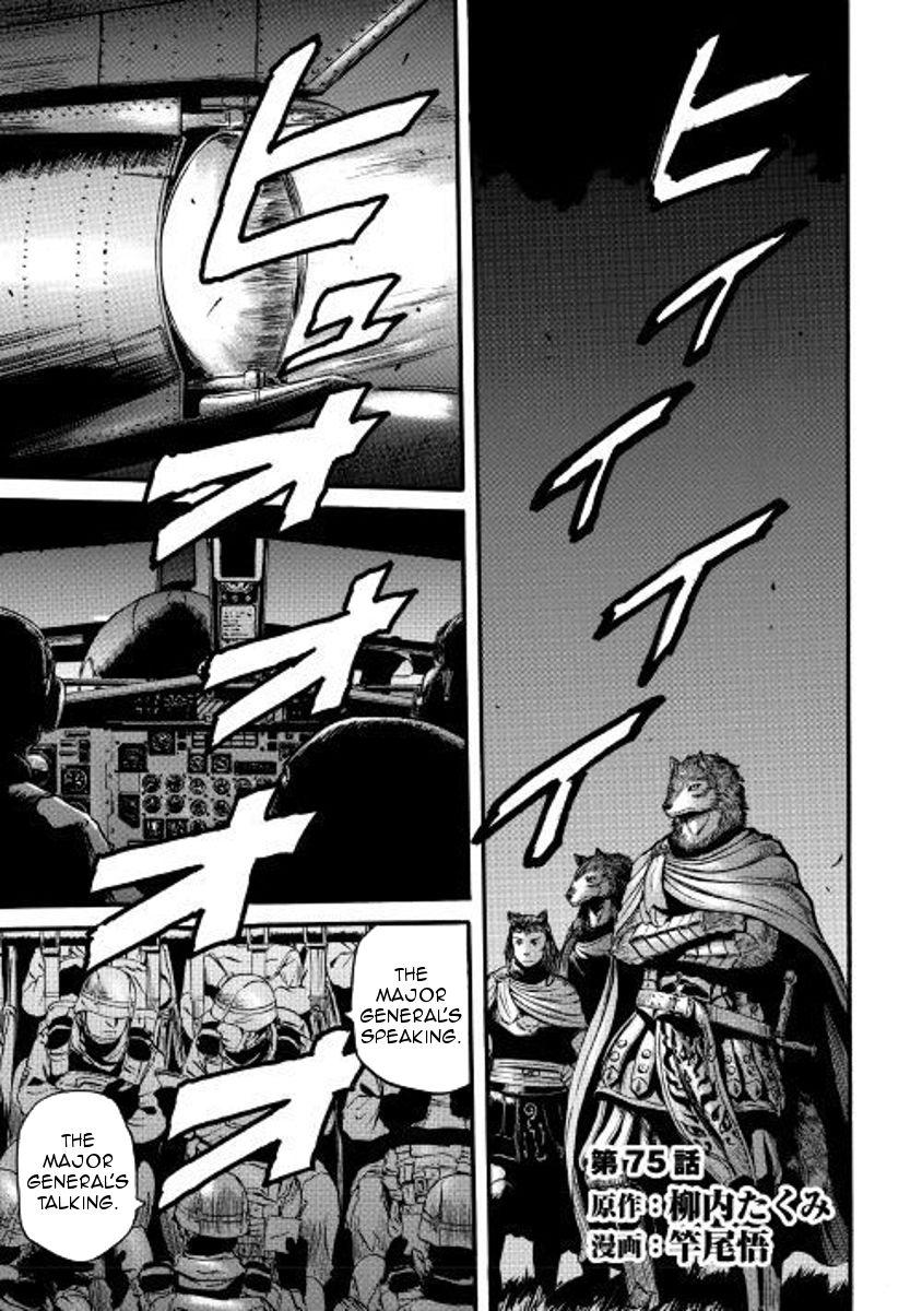 Gate - Jietai Kare no Chi nite, Kaku Tatakeri 75 Page 1