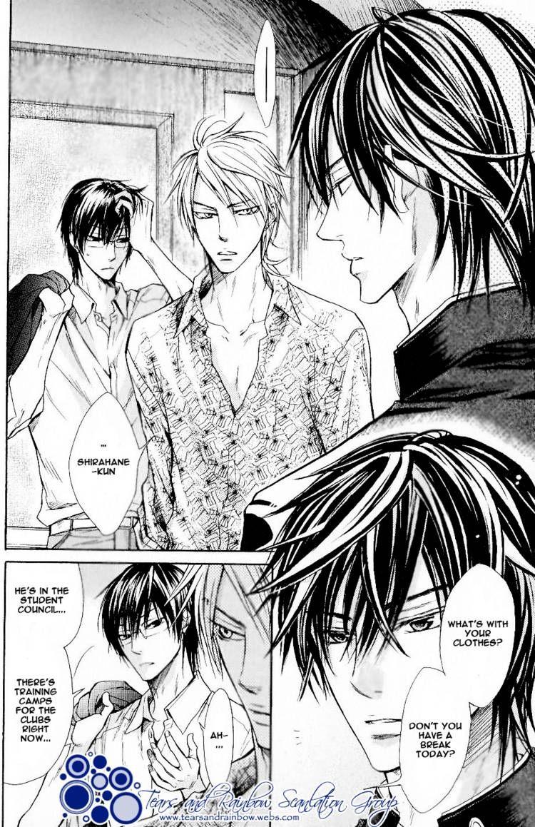 Warui Yatsu Demo Ii 3 Page 2