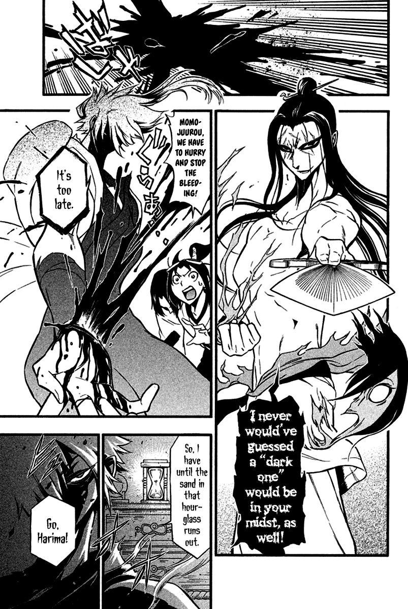 Samurai Ragazzi - Sengoku Shounen Seihou Kenbunroku 5 Page 2