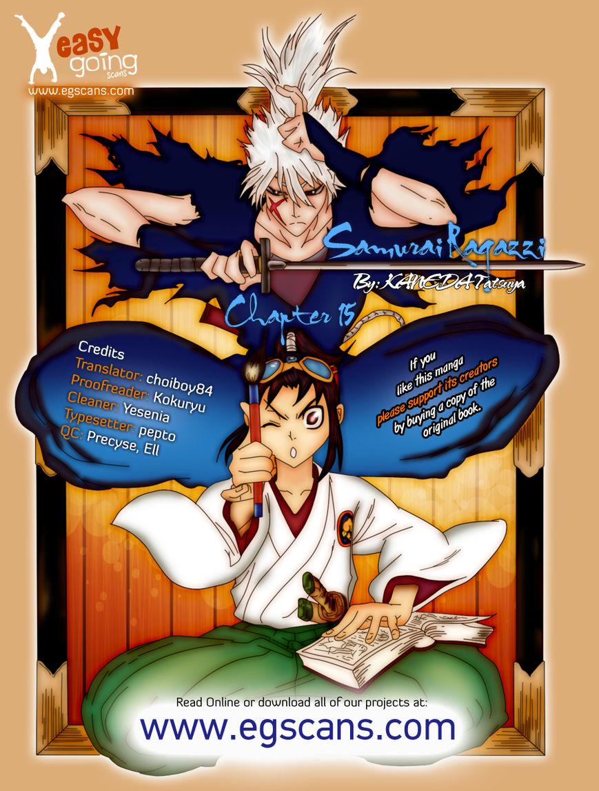 Samurai Ragazzi - Sengoku Shounen Seihou Kenbunroku 15 Page 1