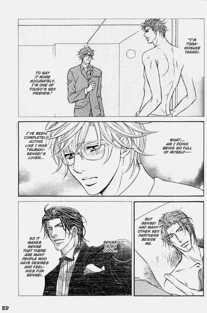 Erotikku ni Oborero! 4 Page 3