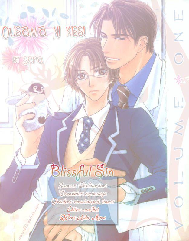Ousama ni Kiss! 10 Page 1