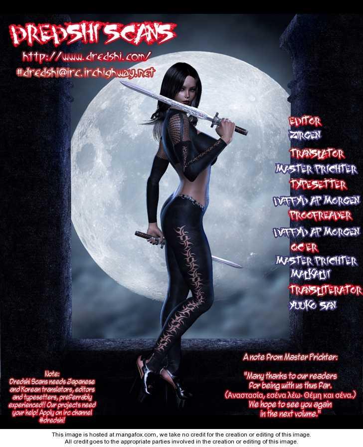 Hakoiri Devil Princess 16.5 Page 1
