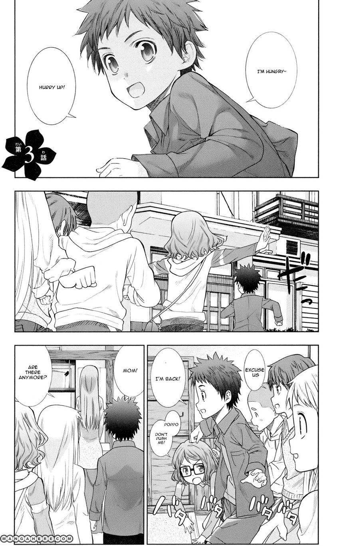 Ano Hi Mita Hana no Namae o Bokutachi wa Mada Shiranai 3 Page 1