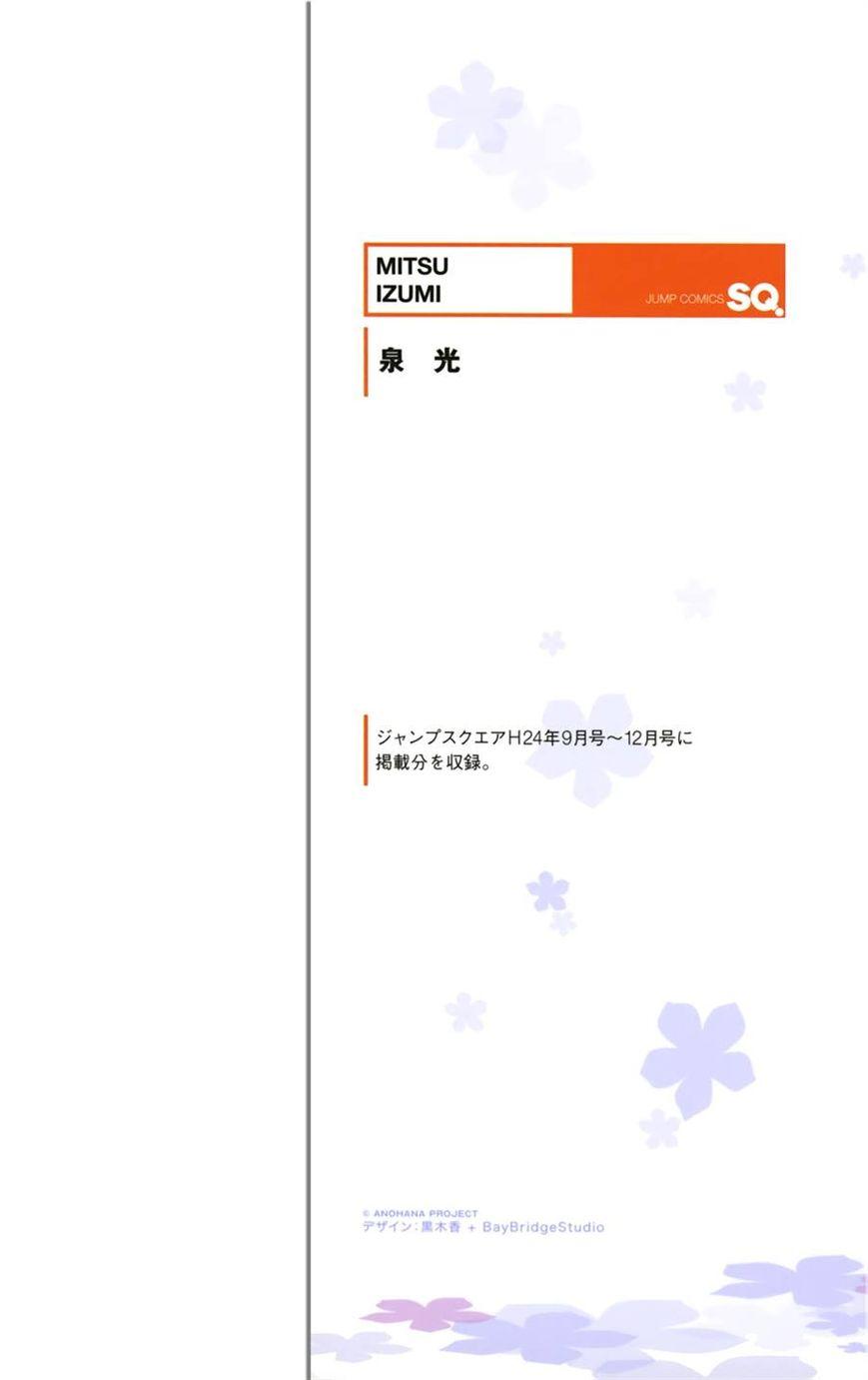 Ano Hi Mita Hana no Namae o Bokutachi wa Mada Shiranai 5 Page 1