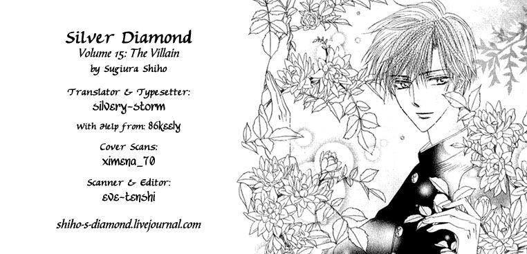Silver Diamond 43 Page 1